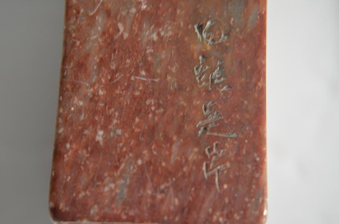 4 Vintage Chinese Carved Soapstone seals - 5