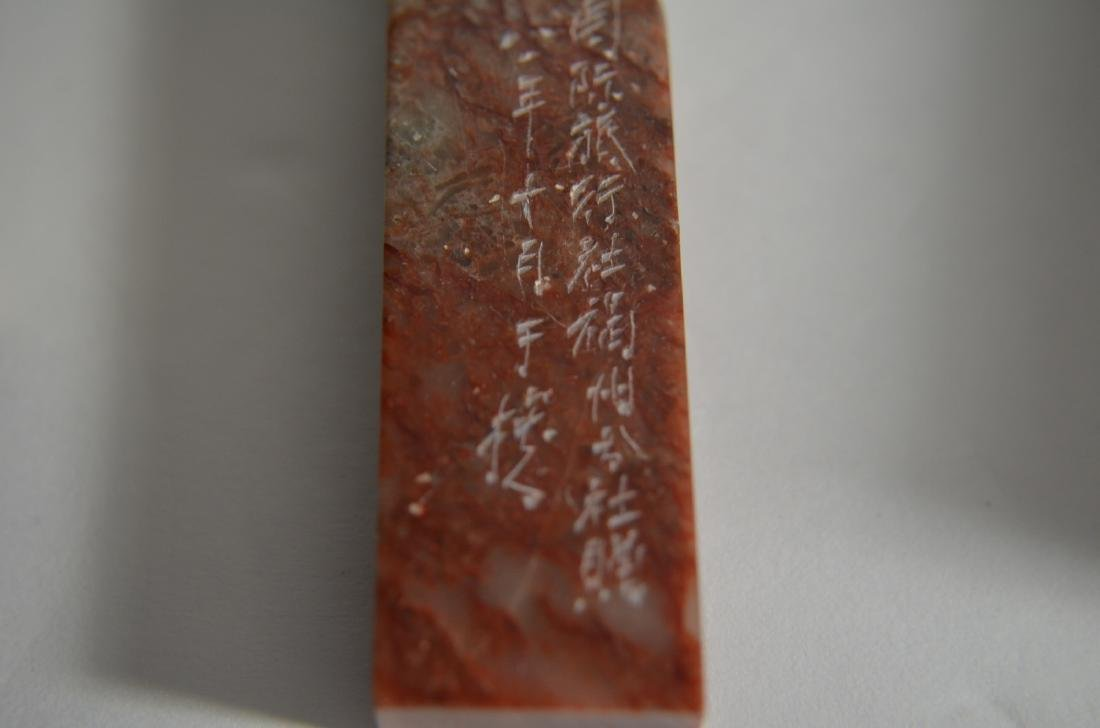 4 Vintage Chinese Carved Soapstone seals - 7