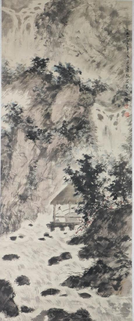 Fu, BaoShi. Chinese painting of landscape