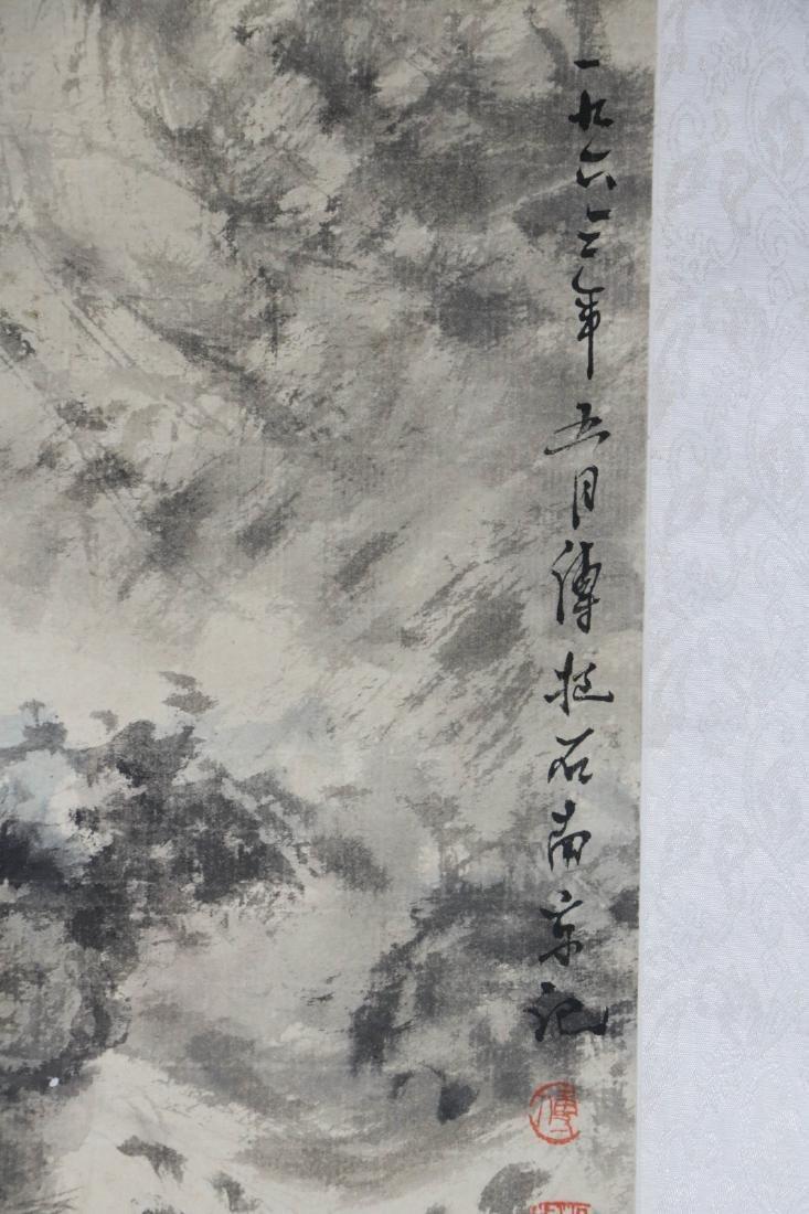 Fu, BaoShi. Chinese painting of landscape - 2