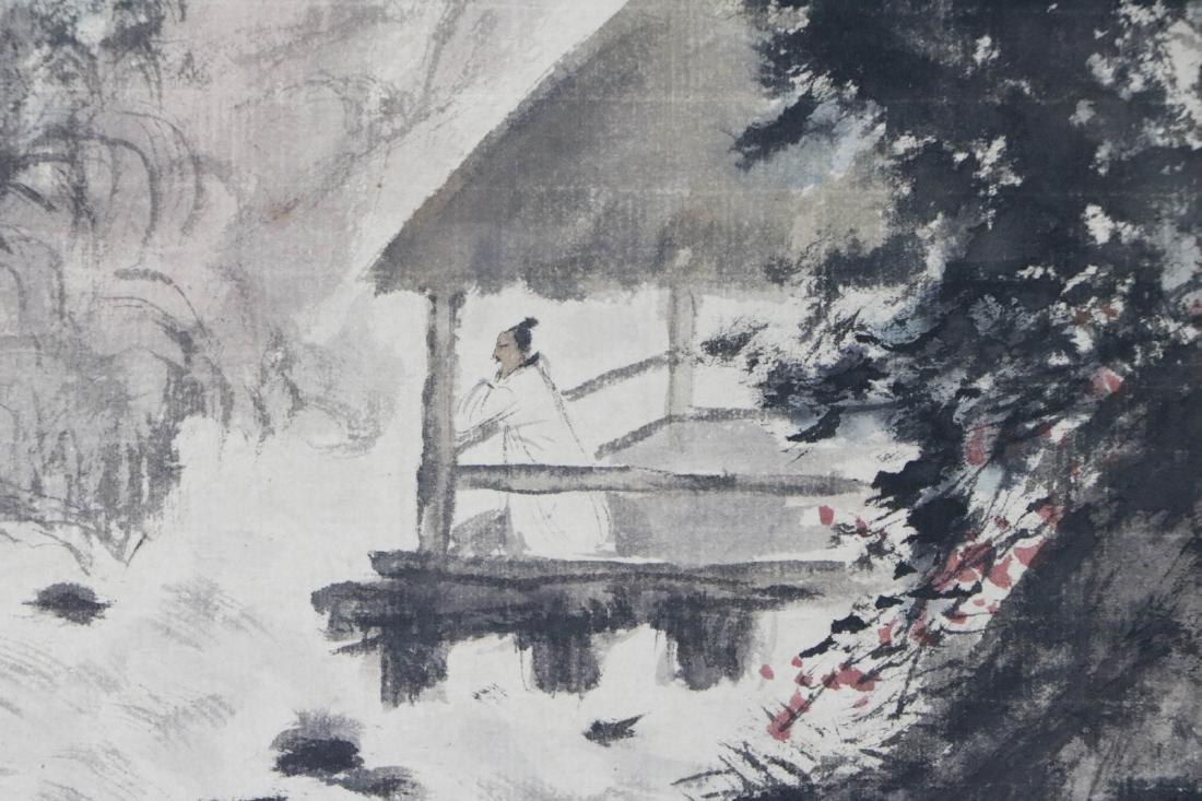 Fu, BaoShi. Chinese painting of landscape - 4