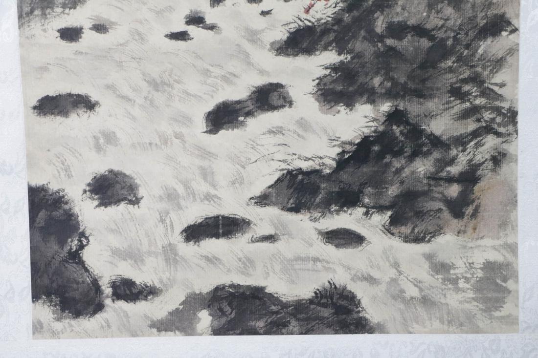 Fu, BaoShi. Chinese painting of landscape - 5