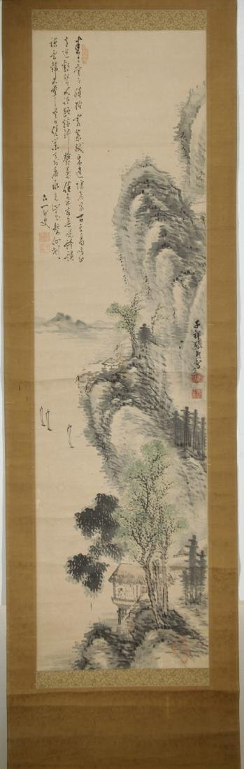 Chinese Watercolor Painting of Landscape