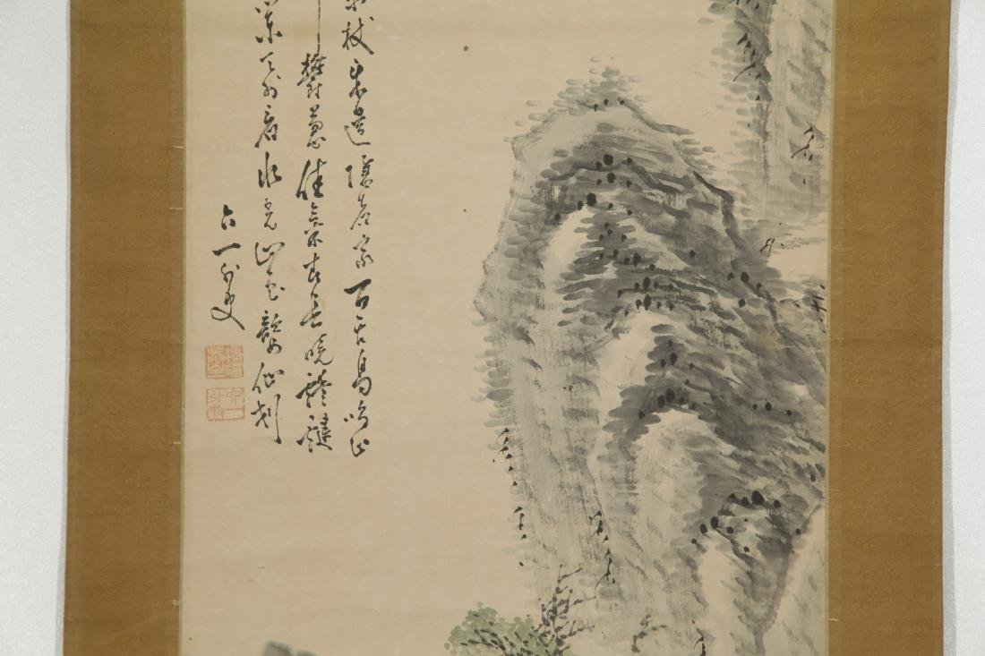 Chinese Watercolor Painting of Landscape - 3