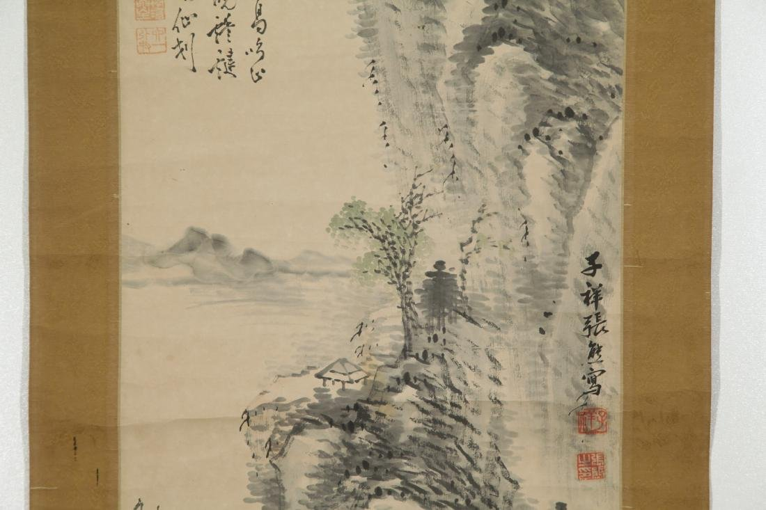 Chinese Watercolor Painting of Landscape - 4