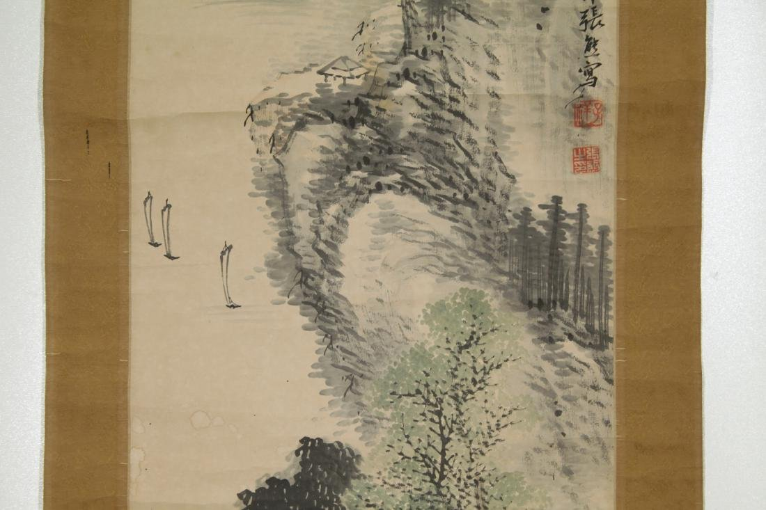 Chinese Watercolor Painting of Landscape - 5