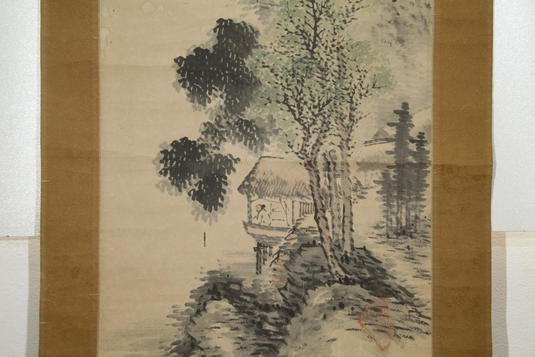 Chinese Watercolor Painting of Landscape - 6