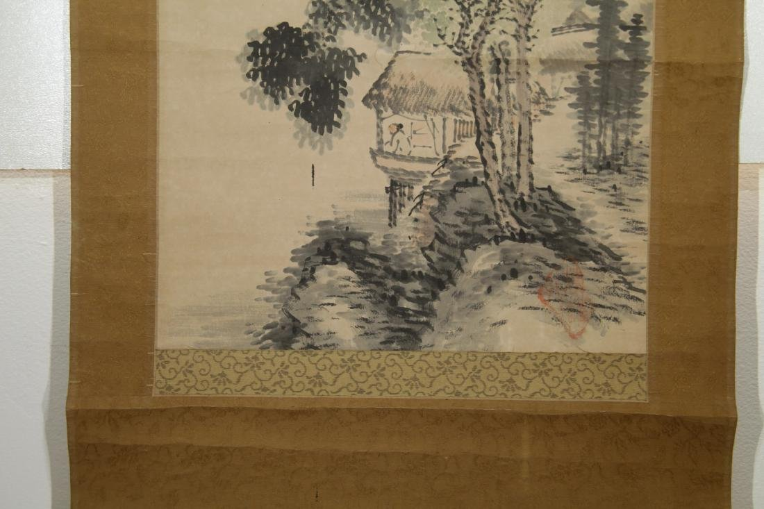 Chinese Watercolor Painting of Landscape - 7