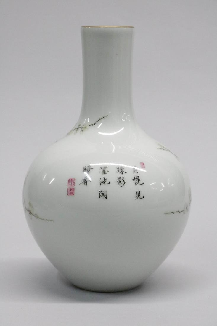 Chinese ink color style porcelain vase - 2