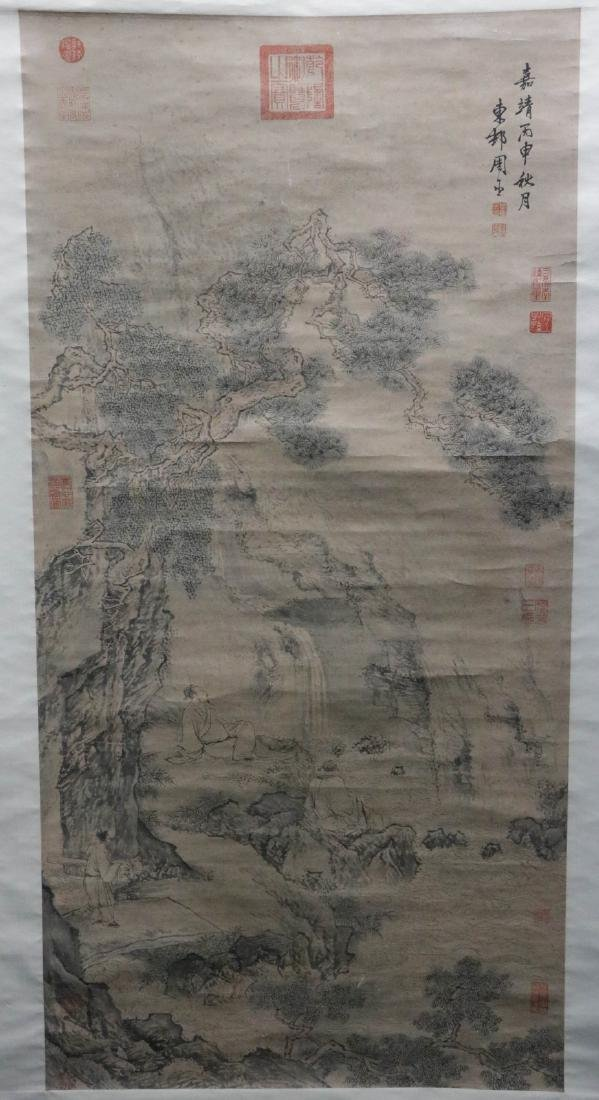 Chinese water color painting of landscape figures