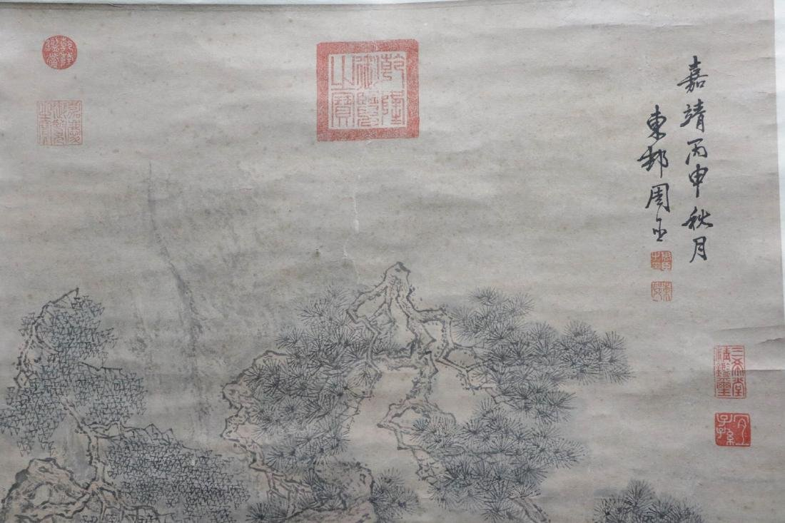 Chinese water color painting of landscape figures - 2