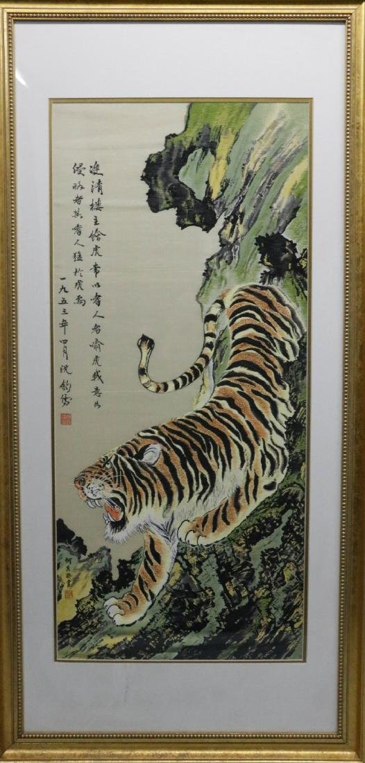 Chinese needle point point textile of a tiger