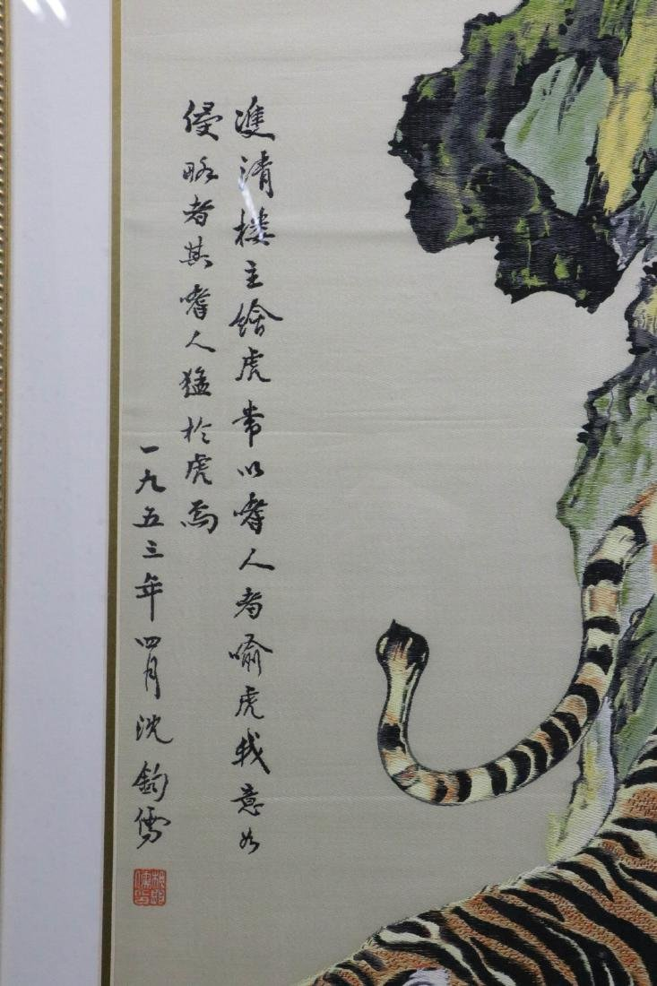 Chinese needle point point textile of a tiger - 2