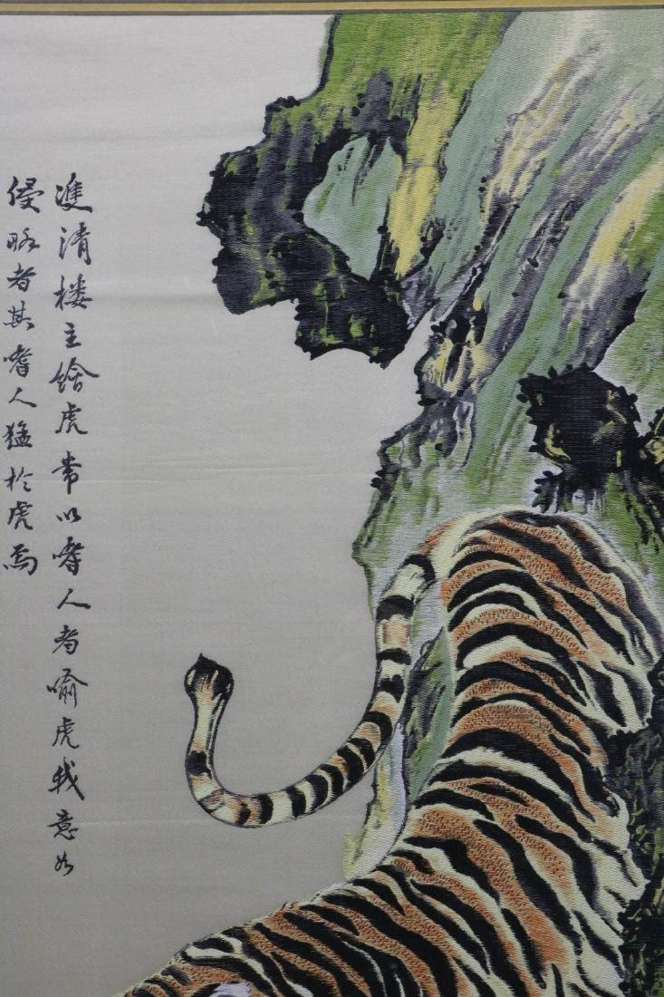 Chinese needle point point textile of a tiger - 4
