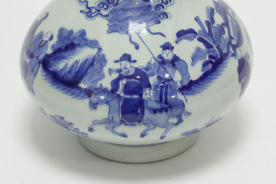 Chinese Blue/White Porcelain Vase - 3