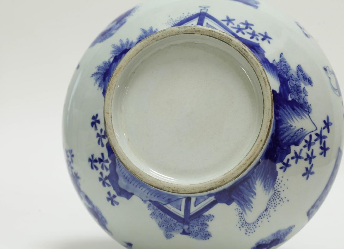 Chinese Blue/White Porcelain Vase - 6