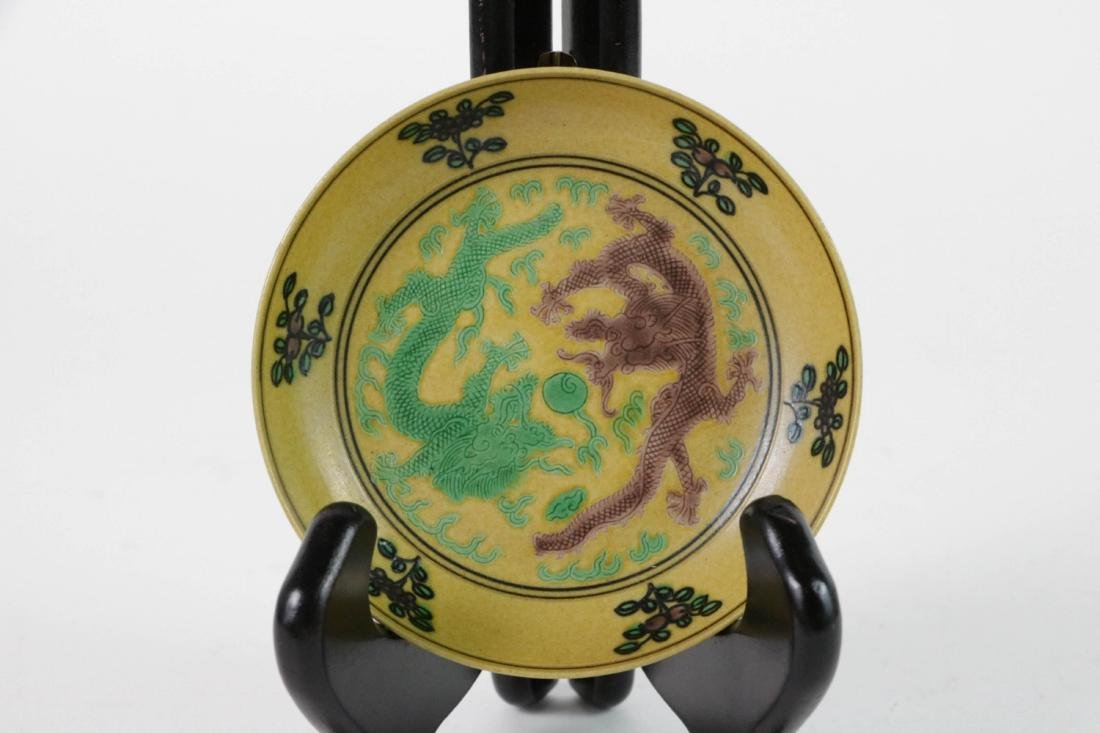 Small Chinese yellow glazed porcelain dish