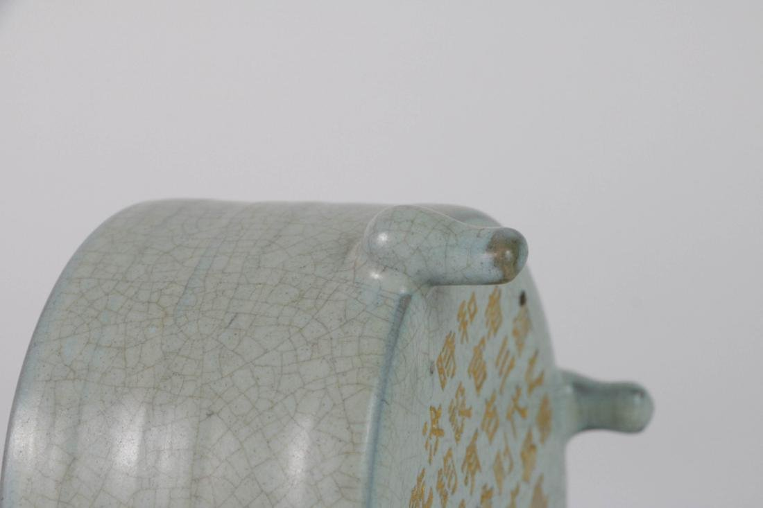 Chinese Porcelain Tripod Censer w/ Calligraphy - 4