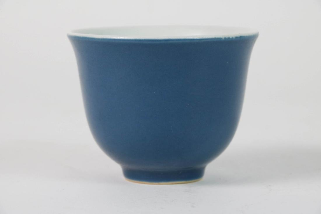 Chinese Blue Glazed Small Porcelain Cup