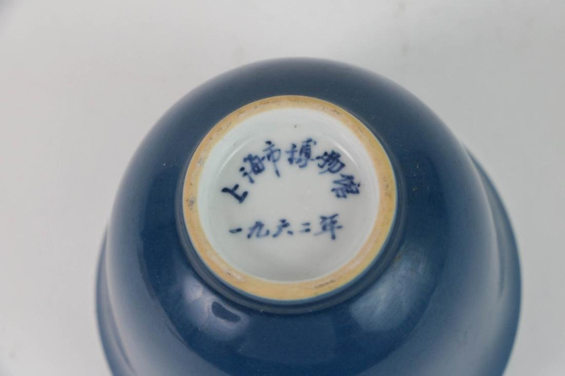 Chinese Blue Glazed Small Porcelain Cup - 4