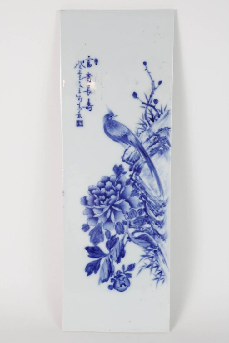 Blue and White Porcelain plaque