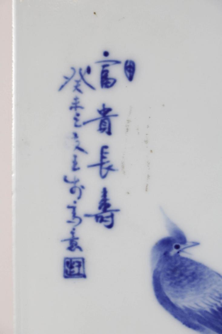 Blue and White Porcelain plaque - 2