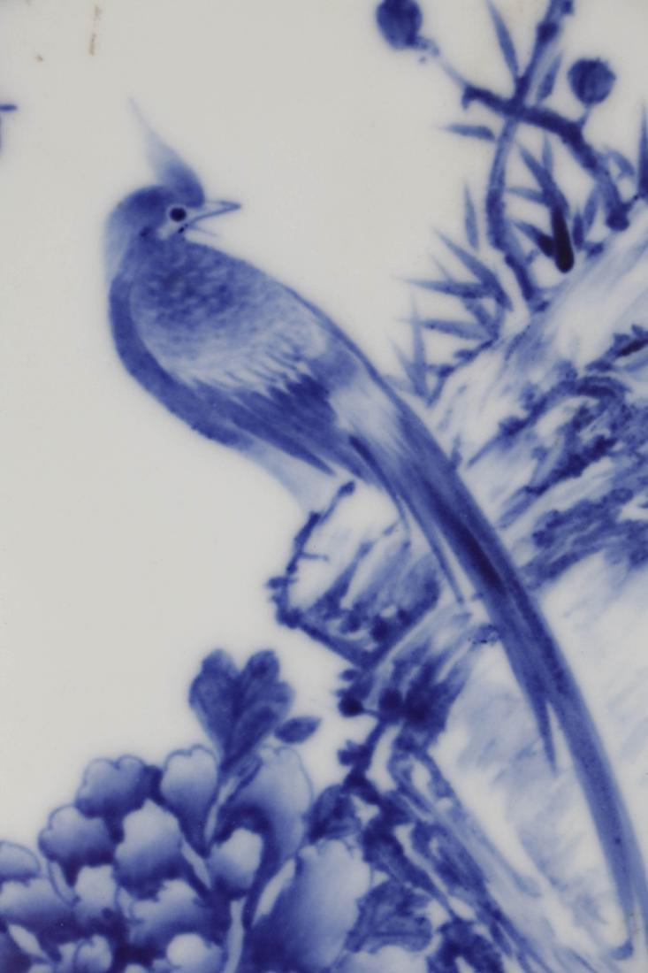Blue and White Porcelain plaque - 3