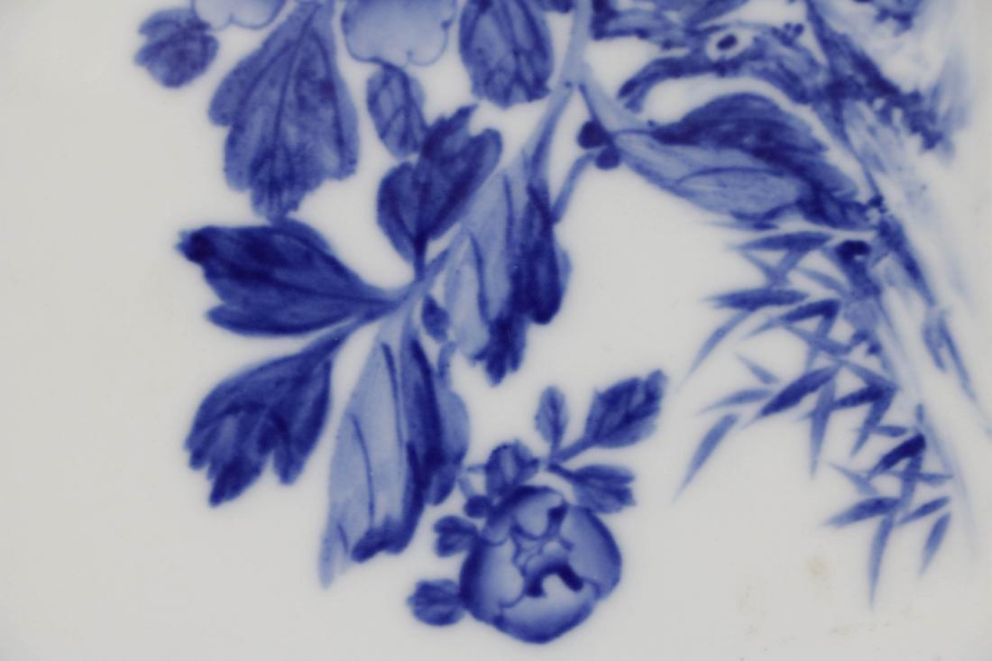 Blue and White Porcelain plaque - 4
