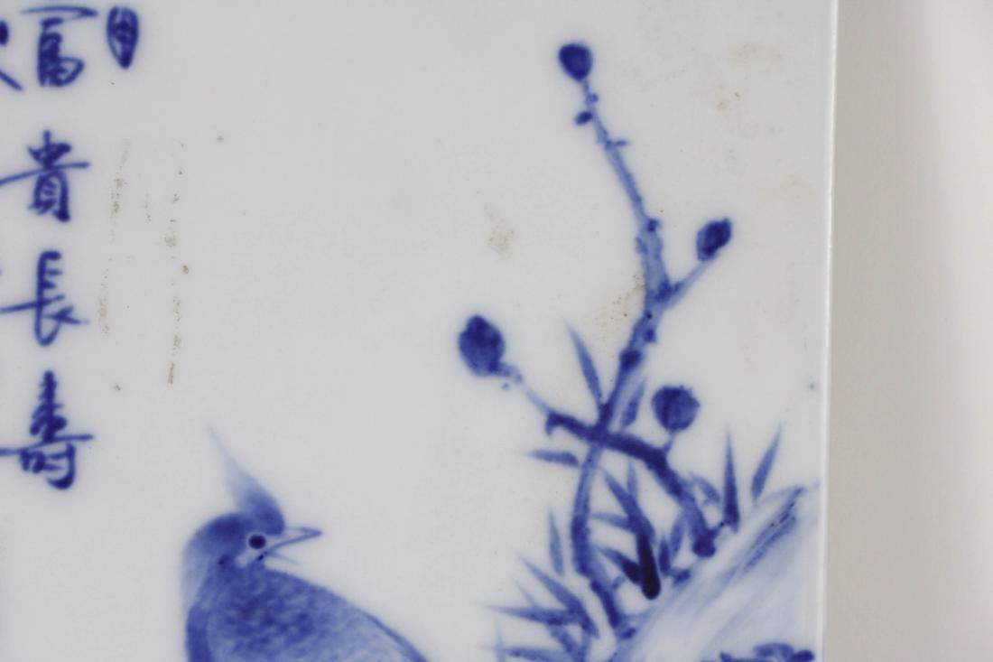 Blue and White Porcelain plaque - 5