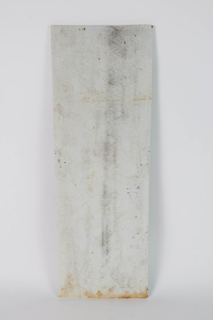 Blue and White Porcelain plaque - 6
