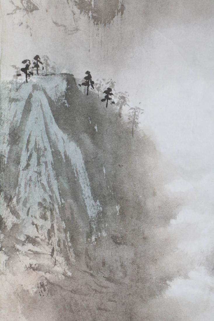 Chinese Water Color Painting of Landscape - 5
