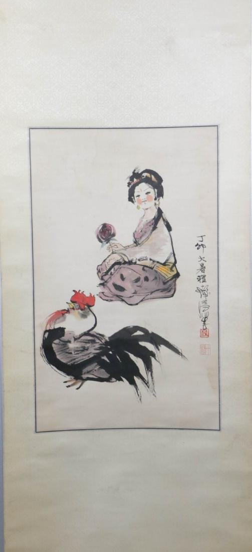Chinese Painting of Lady and Rooster