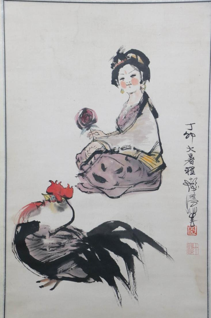 Chinese Painting of Lady and Rooster - 2