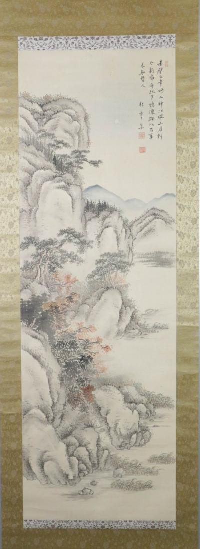 Chinese Painting of Landscape