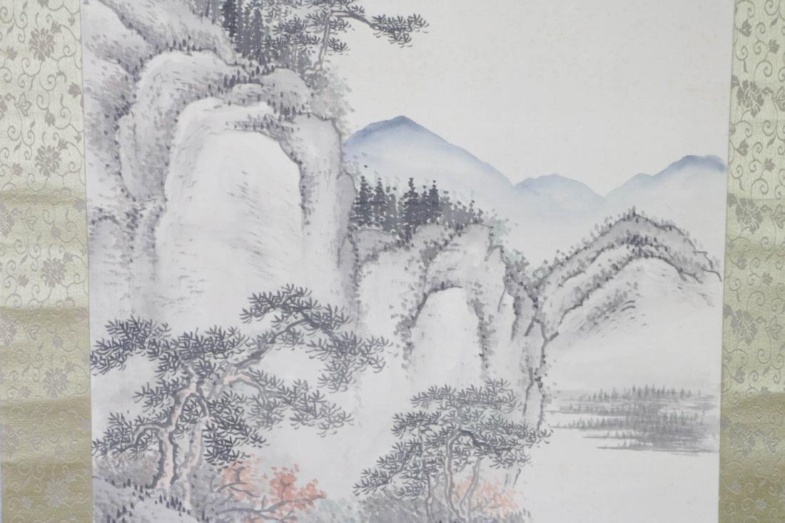 Chinese Painting of Landscape - 3