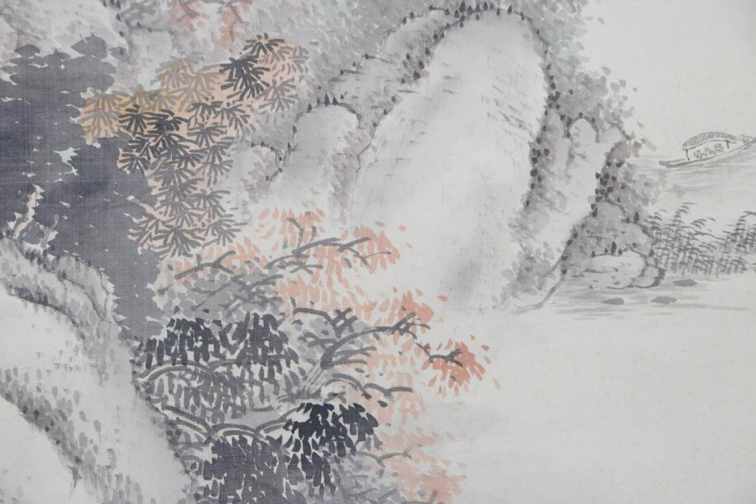 Chinese Painting of Landscape - 5