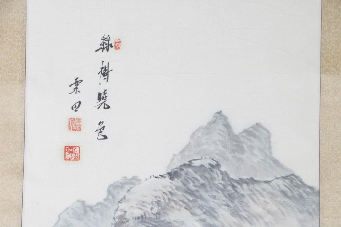 Chinese Painting of Landscape - 2