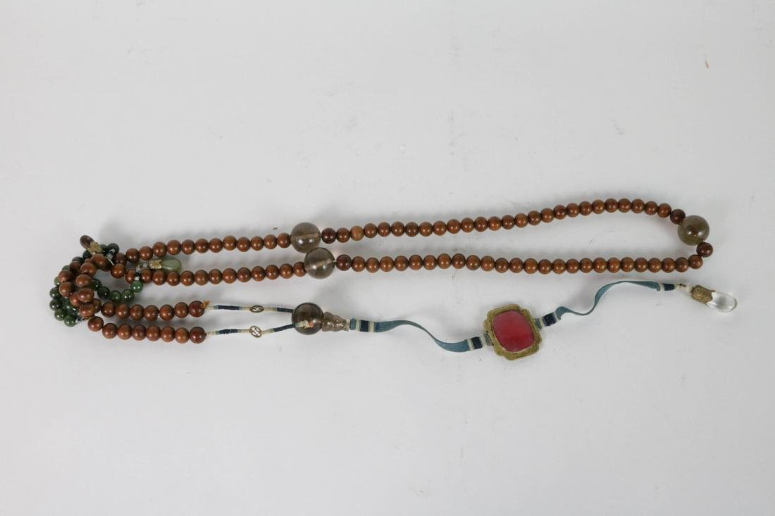 Chinese Officer Long Necklace