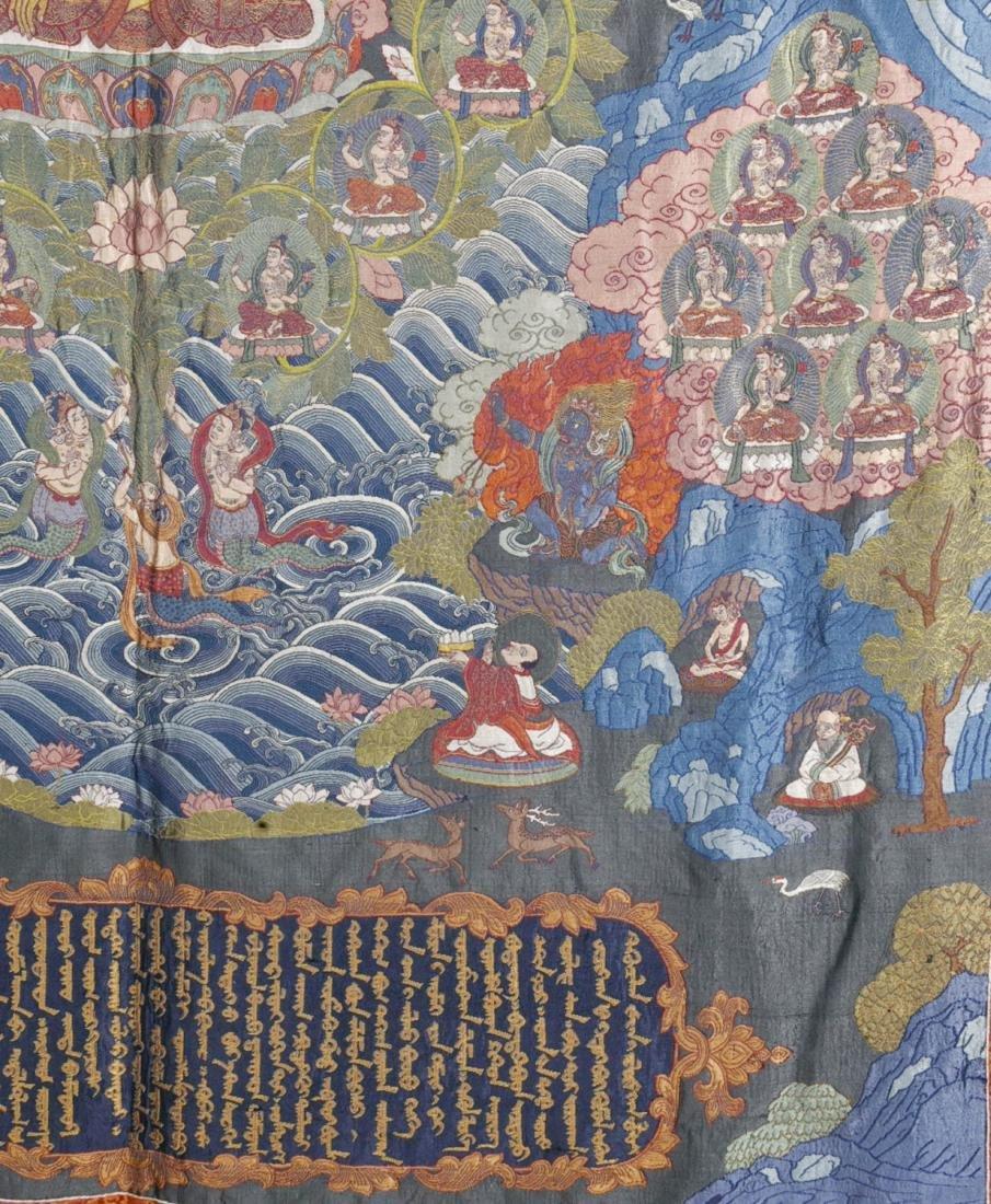 Tibetan Embroidery Tang Ka - 7