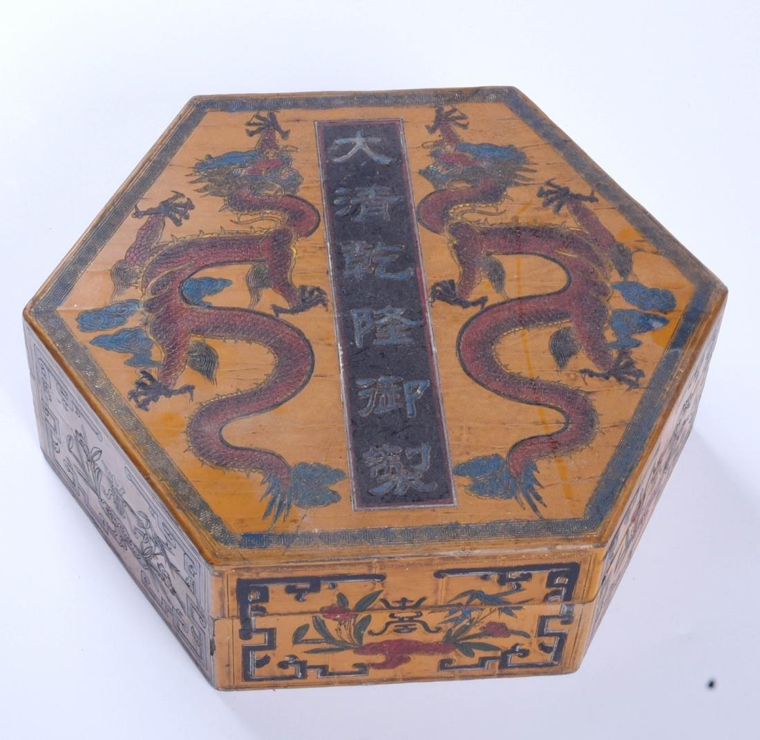 Chinese Jewelry  Box - 2