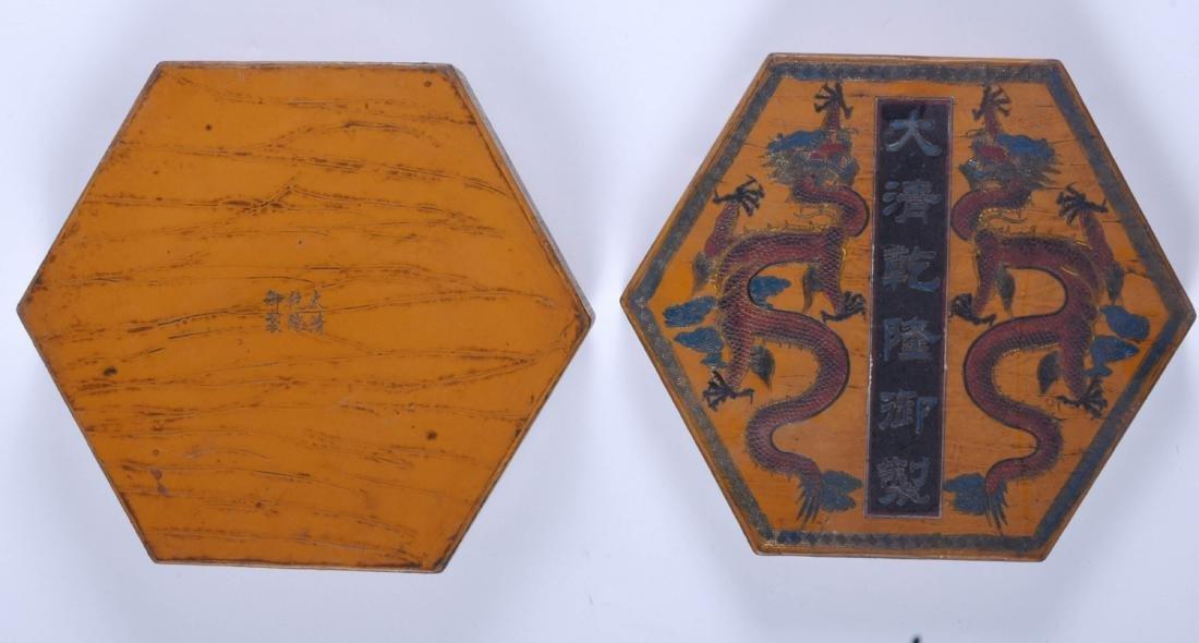 Chinese Jewelry  Box - 4