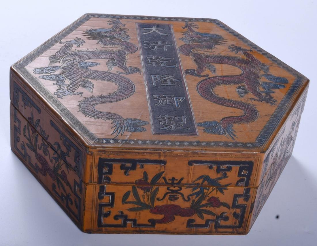 Chinese Jewelry  Box - 5