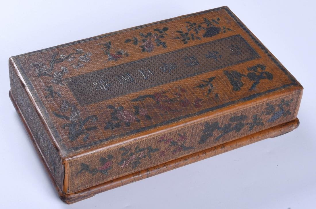 Chinese Jewelry Box - 5