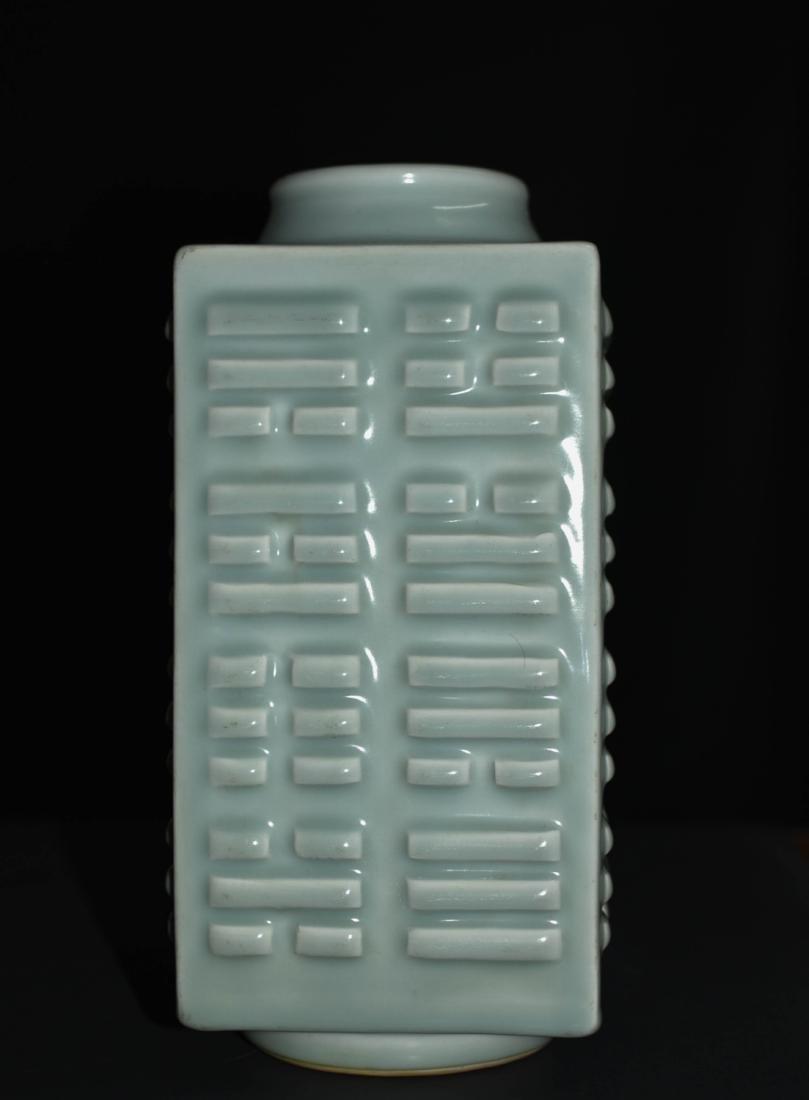 Chinese Bean Color Porcelain Vase