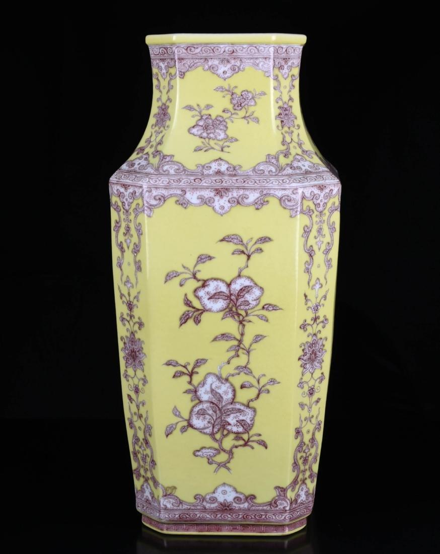 Yellow Underglaze Copper Red Porcelain Vase