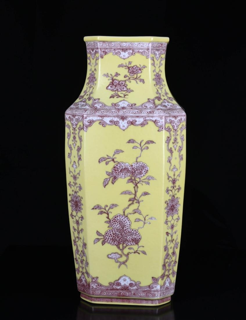 Yellow Underglaze Copper Red Porcelain Vase - 2