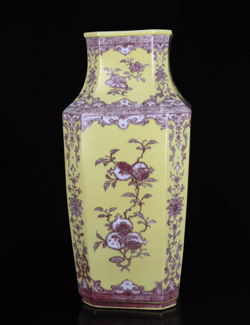 Yellow Underglaze Copper Red Porcelain Vase - 3