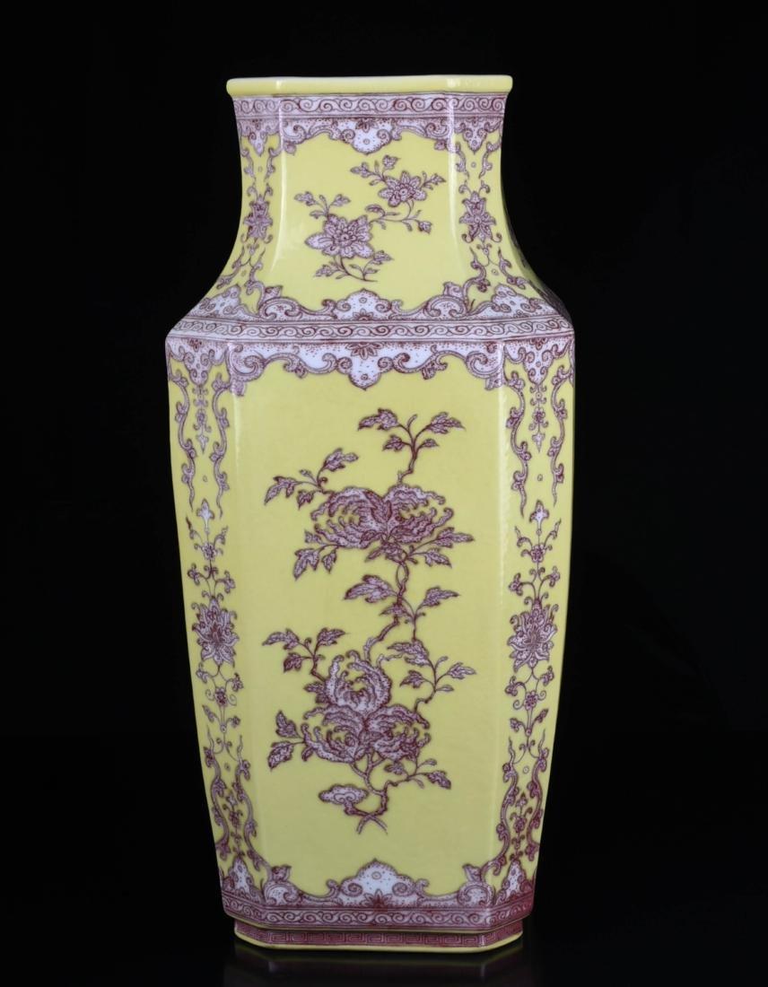 Yellow Underglaze Copper Red Porcelain Vase - 4