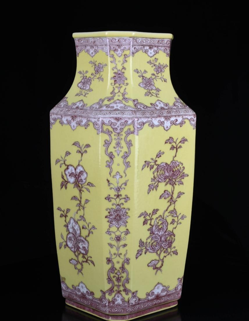 Yellow Underglaze Copper Red Porcelain Vase - 5