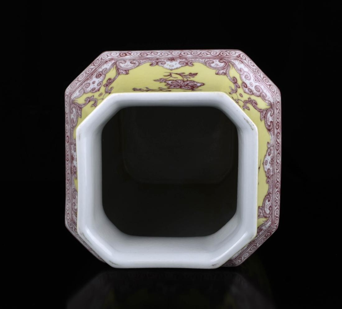 Yellow Underglaze Copper Red Porcelain Vase - 6
